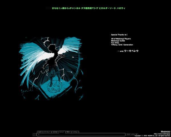 mabinogi_2009_10_31_222.jpg