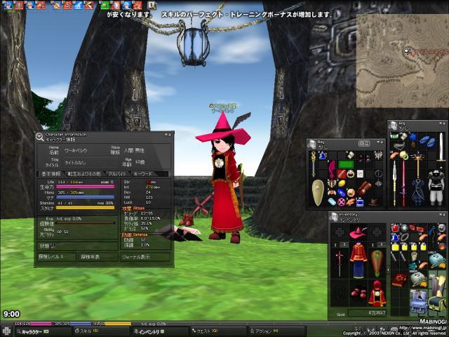 mabinogi_2009_11_04_001.jpg