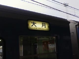 PA0_0290.jpg