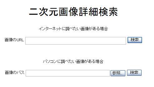gazoukensaku_5014.jpg