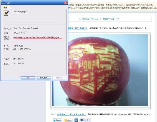 gazoukensaku_5015.jpg