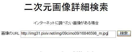 gazoukensaku_5016.jpg