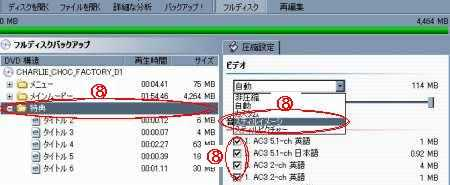...d2-3.jpg