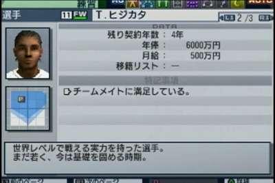 20060512004116.jpg