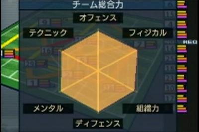 okura.gra.jpg