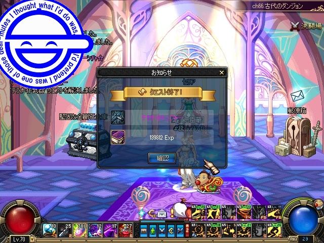 ScreenShot2011_0801_211430212.jpg