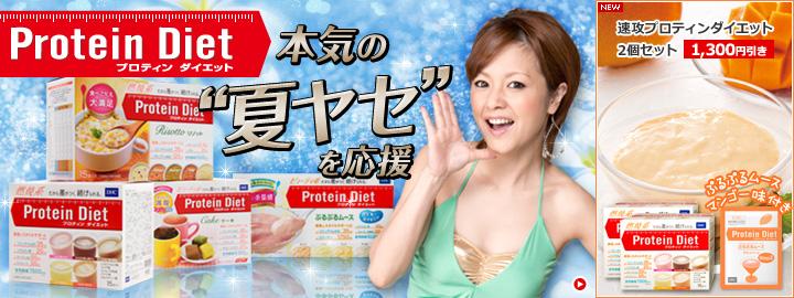 protein_XL.jpg