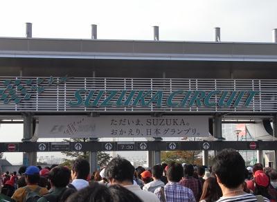 09suzuka001