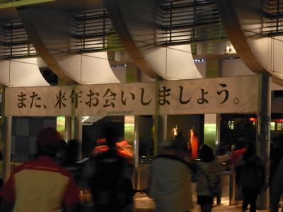 09suzuka033