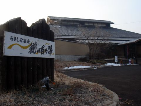 20110207_07