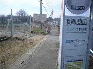 """大東大坂の""""下"""""""