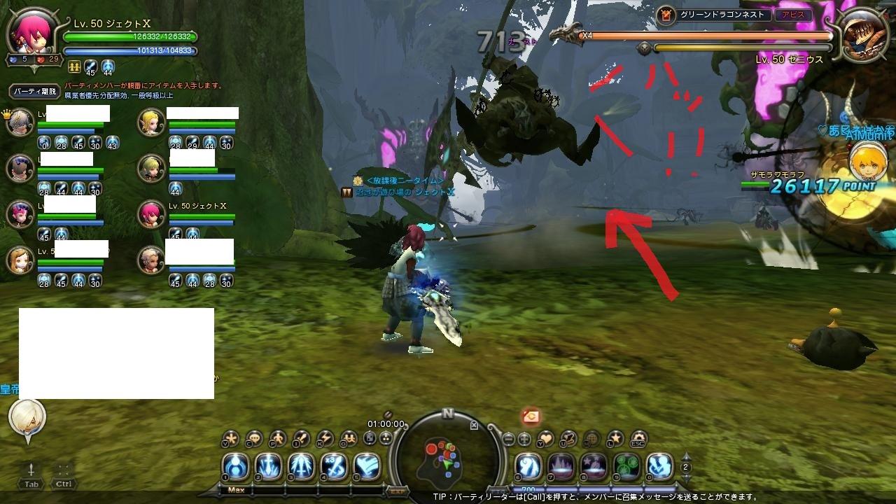 DN 2012-02-09 01-18-16 Thu
