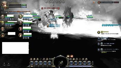 DN 2012-02-20 23-47-38 Mon