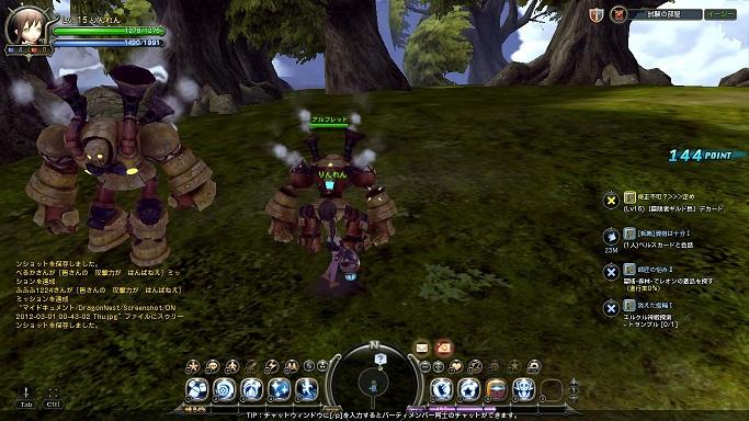 DN 2012-03-01 00-43-09 Thu