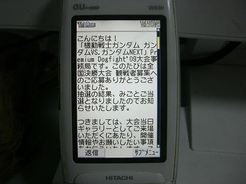 CIMG2666.jpg
