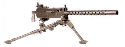 ブローニングM1919重機関銃