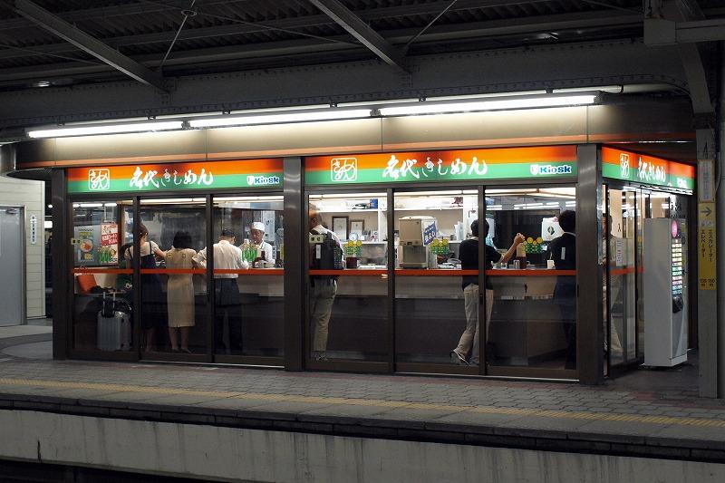 ■ 名代 きしめん 名古屋駅 【2009年8月 18きっぷの旅 3】