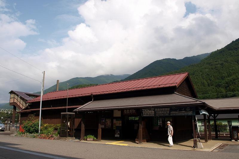 ■ 奈良井宿 と 五平餅 【2009年8月 18きっぷの旅 2】