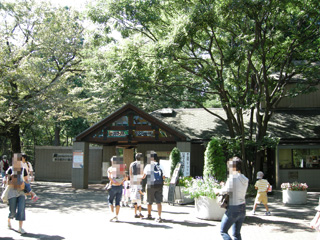 7.井の頭自然文化園
