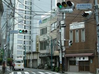 7.NTT