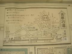 10.吉原への道