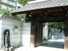 42.浄閑寺