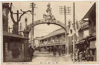 明治最後の吉原大門