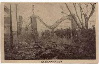 大火で焼かれた大門