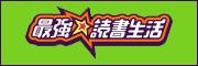 saidoku_logo.jpg