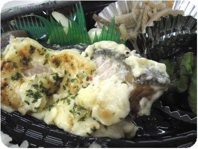 焼き鮭タルタル弁当