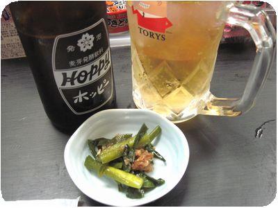 ホッピーセット+お通し