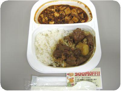 マーボー豆腐弁当