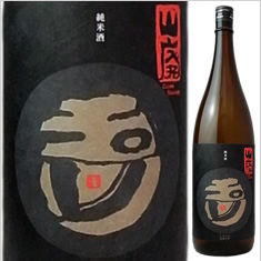 Sake9059_a_1800_1.jpg