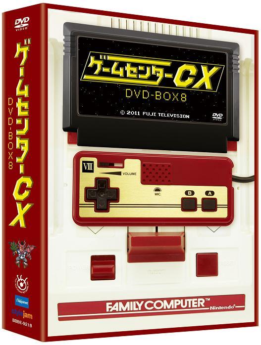 BOX8pk_sharai1.jpg