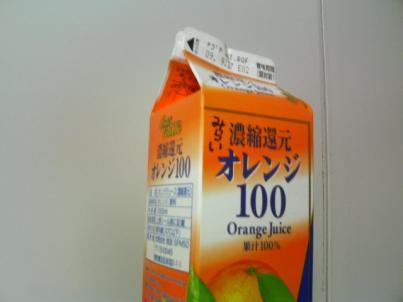 200909172009000.jpg