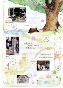 CCE20110928_00000.jpg