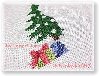 「To Trim A Tree」 経過2