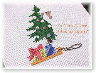 「To Trim A Tree」 経過3