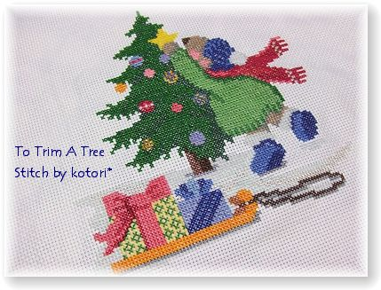 「To Trim A Tree」 経過5
