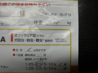 CIMG6830_20110518191240.jpg