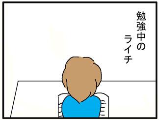 のりピー01