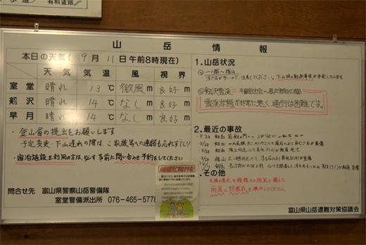 20110911-17.jpg