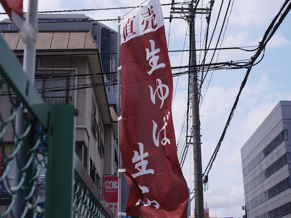 fusei3.jpg