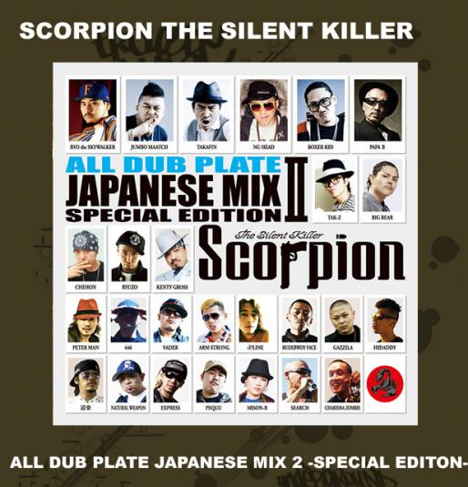 scorpion1101.jpg