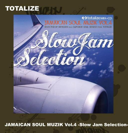totalize_slowjamselection04.jpg