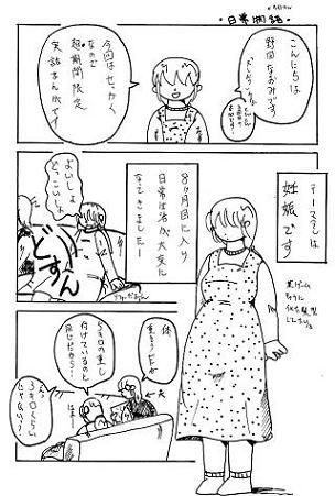 日常物語1
