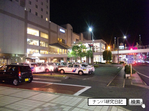 (ナンパ画像) 山形駅前2
