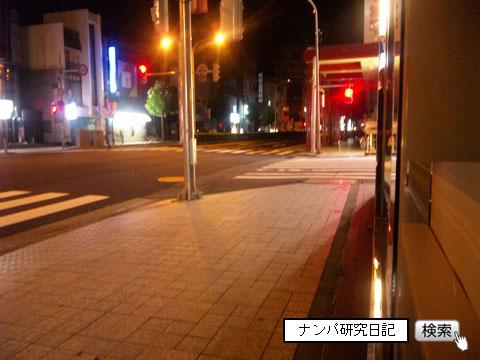 (ナンパ画像) 山形駅前5