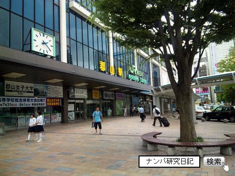 (ナンパ画像) 郡山駅前2