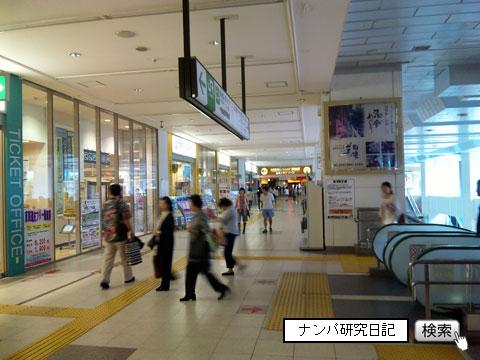 (ナンパ画像) 郡山駅前7